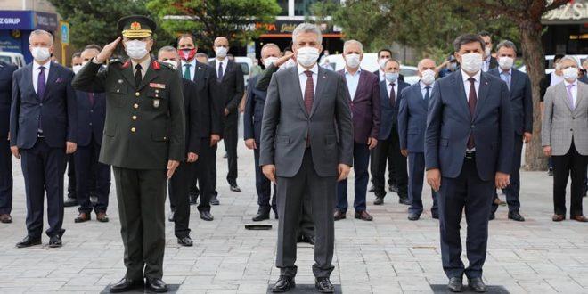 Ata'nın Erzincan'a Gelişi Kutlandı